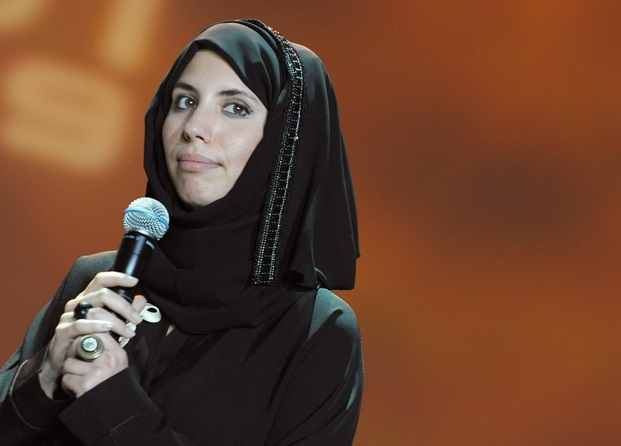 Artist Sophia Al-Maria wins 0,000 prize from MCA