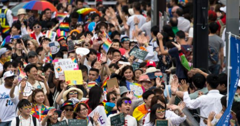 Transgender Sterilization requirement decision is upheld by the Japan's Supreme Court