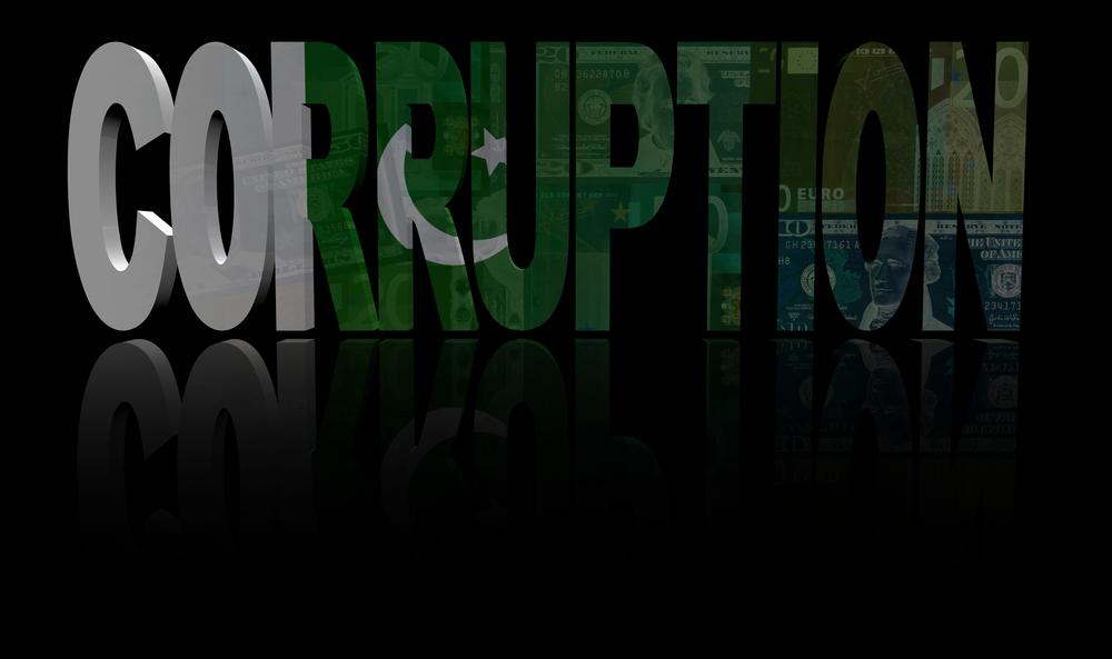 Former Prime Minister of Pakistan arrested in corruption case