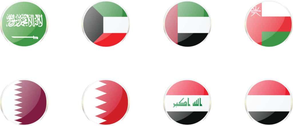 Qatar urges gulf countries to initiate talks with Iran